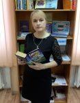 Ирина Салдина